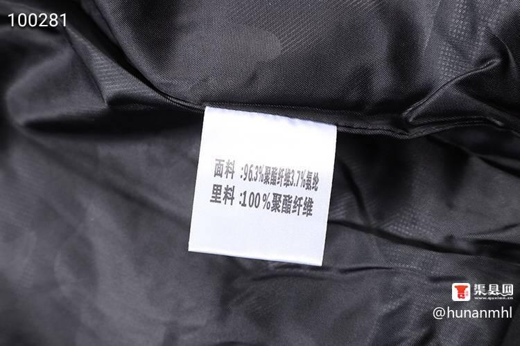 渠县网·同城集市